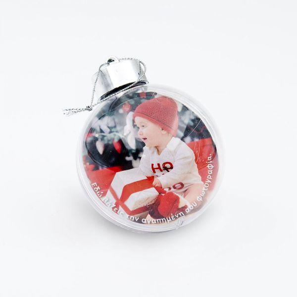 Προσωποποιημένη χριστουγεννιάτικη μπάλα